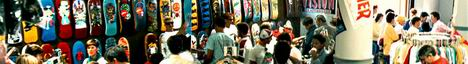 Vintage Retro 1940 Bank Skateboard Shop